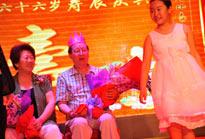 六十大寿庆典