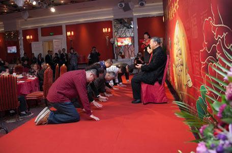 八十大寿拜寿仪式