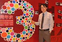 公司三周年庆典活动策划方案