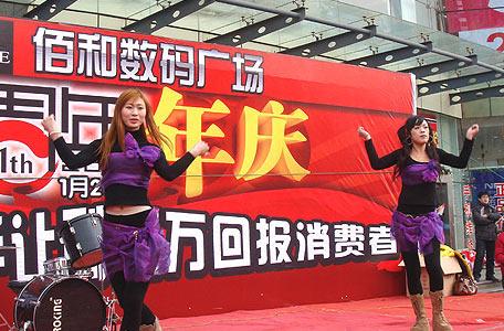 商场周年庆活动