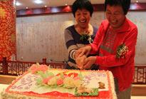 五十大寿庆典