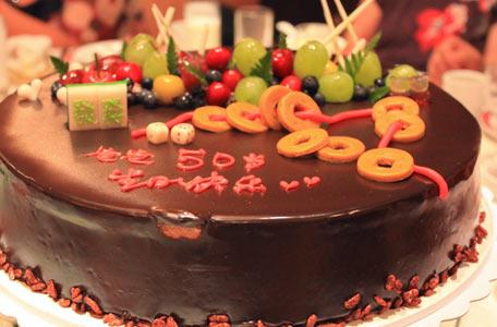 50岁生日宴会策划