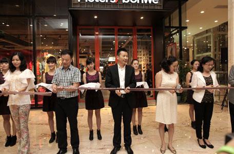 服装店开业庆典策划方案