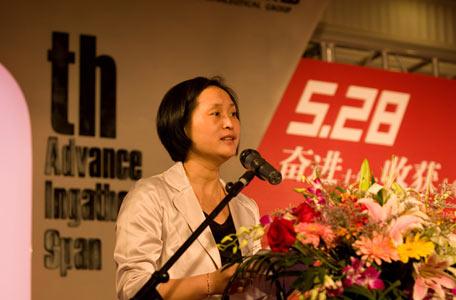 企业周年庆祝福语