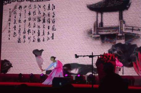 中国风水墨舞 水墨丹青舞蹈