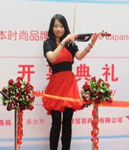成都女子电音小提琴表演