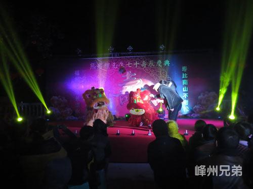 父亲生日致辞_2014-1-1内江老人70岁寿宴庆典演出 峰州兄弟庆典策划公司