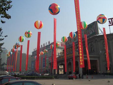 升空气球图片