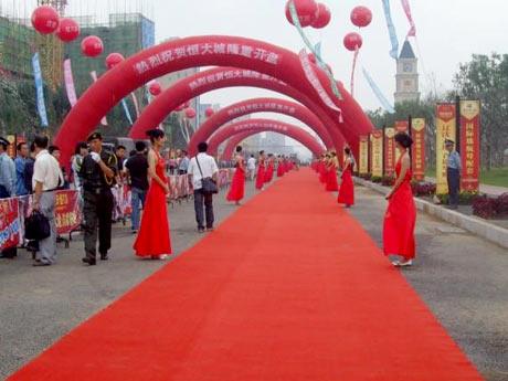 婚庆红地毯图片
