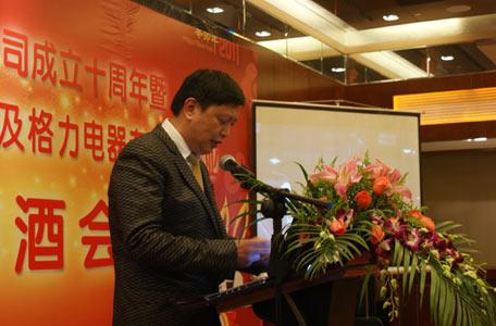公司十周年庆典祝福语