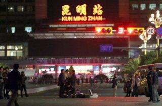 昆明火车站恐怖袭击事件
