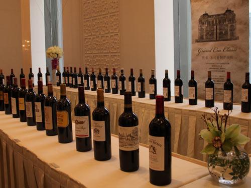 红酒品鉴会活动策划方案及流程