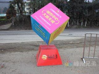 2014-12-20万丰建材商业广场认筹活动